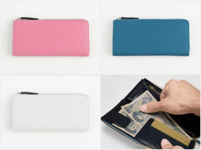 シュランケンカーフL字ジップ長財布の明るい各カラー