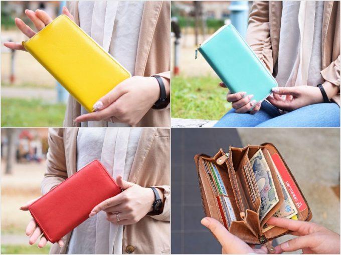 ラウンド長財布山羊革or牛革メンズレディース【名入れ可】の各明るい色の財布