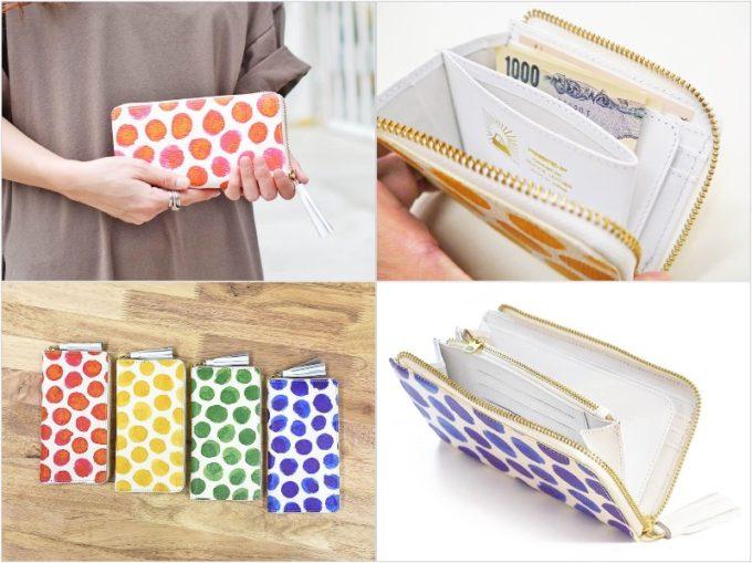 Tooc Tooc・スペインレザーシリーズの長財布やL字ミニ財布
