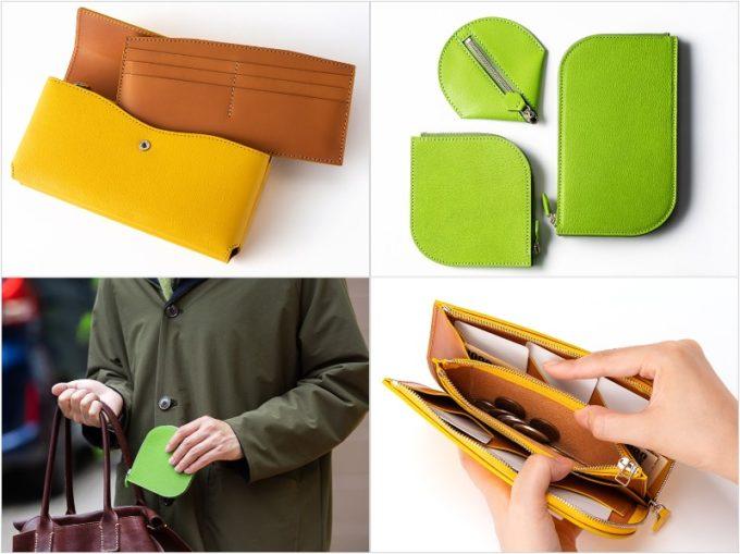 ICHOシリーズのグリーンとイエローの長財布やコインケース