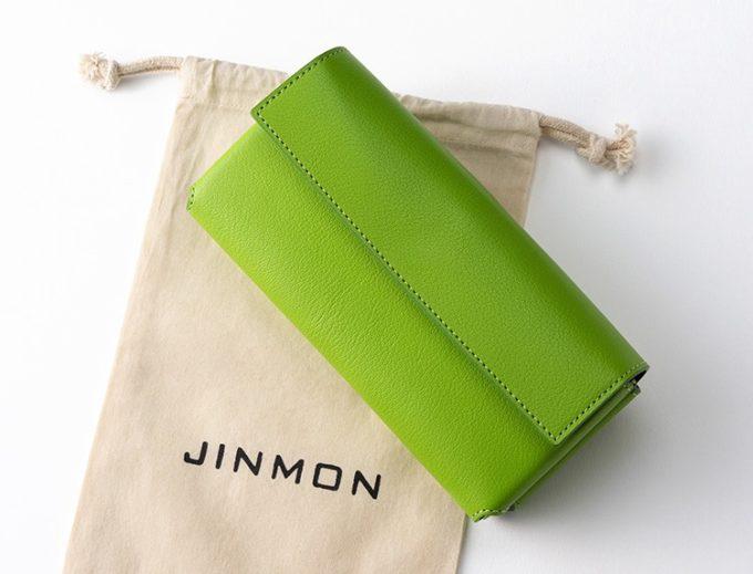 JINMON・ICHOシリーズのカブセ蓋長財布(グリーン)