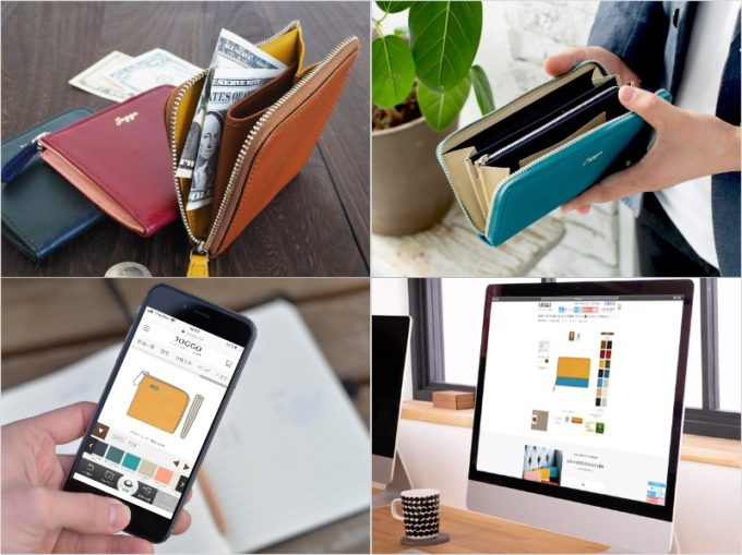 JOGGOの革財布とカスタム中のスマホとパソコンの画面