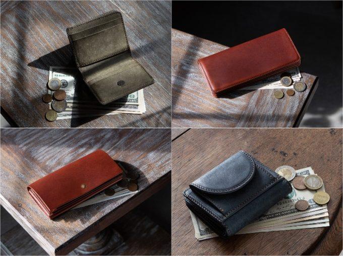 女性向けのmarume(マルメ)の革財布各種