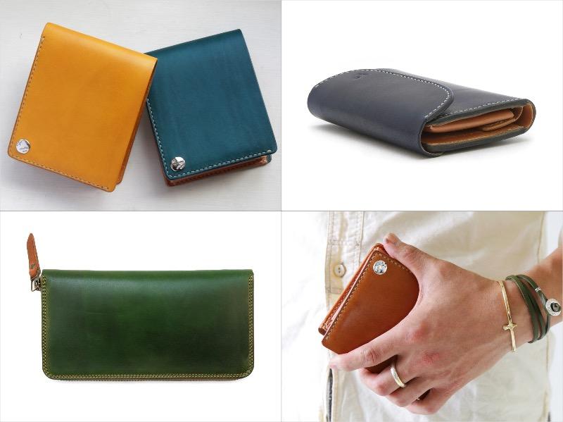 MOTO(モト)の財布各種