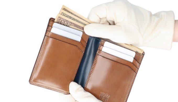 シェルコードバン・オベロンに一万円札をそのまま収納している