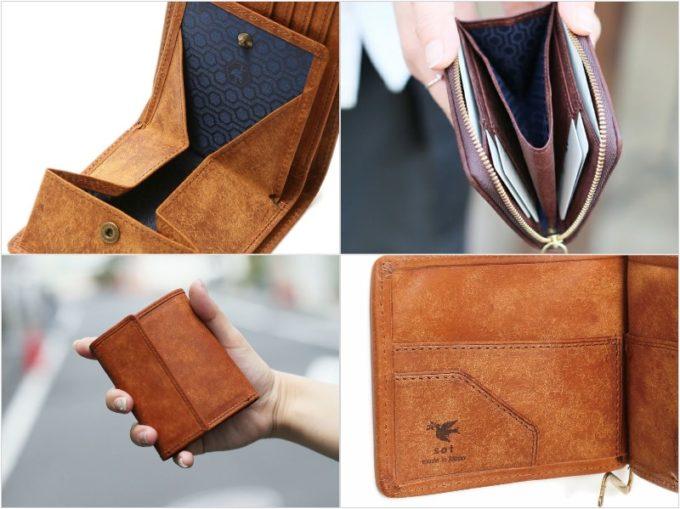 プエブロレザーシリーズの二つ折り財布とコンパクトウォレットとマネークリップ