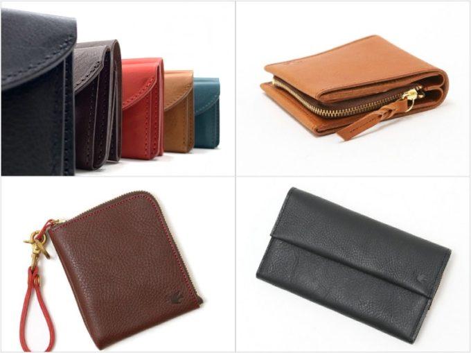 ミネルバボックスシリーズの二つ折り財布とコンパクトウォレットとL字ファスナーミニウォレット