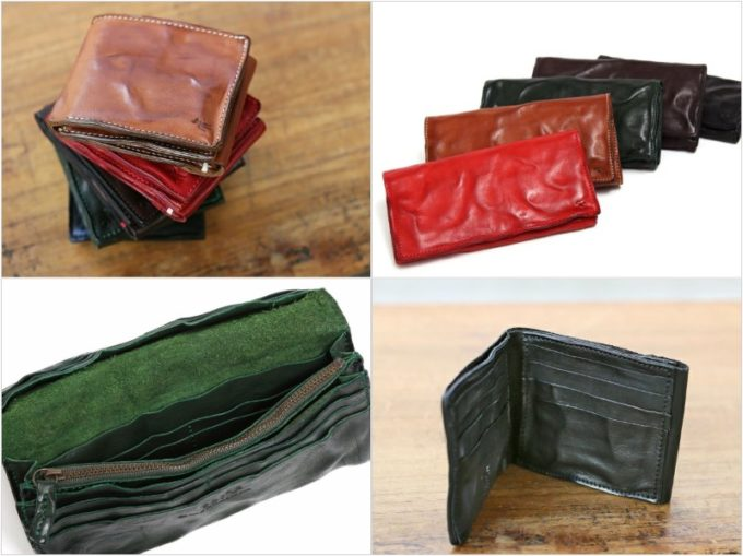 ハンドウォッシュレザーシリーズの二つ折り財布と長財布