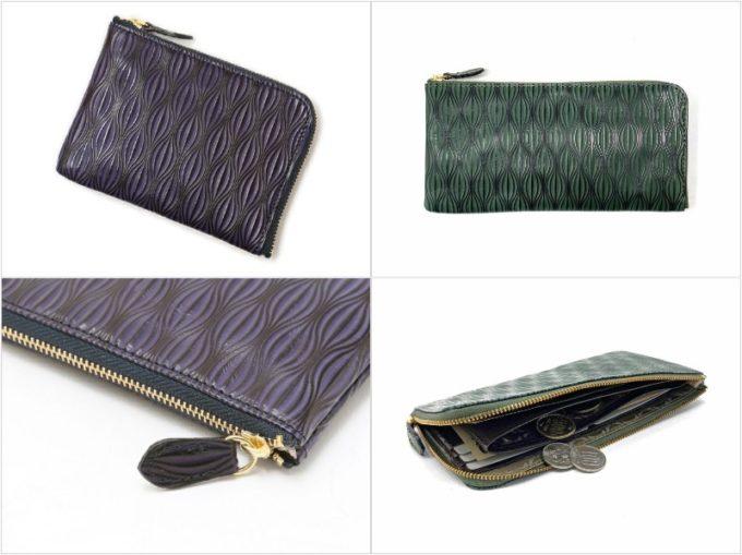 オースピスレザーシリーズのL字ファスナー長財布とL字ファスナーミニウォレット