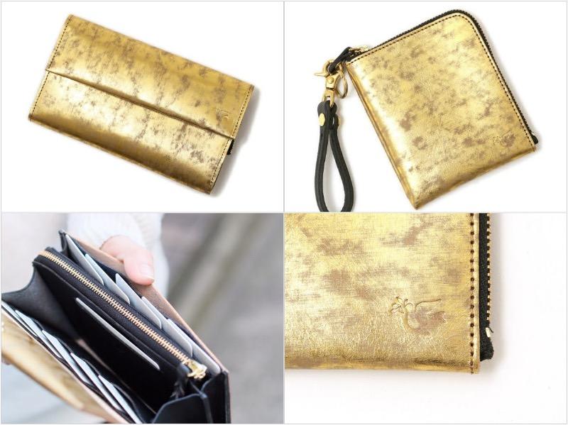 エコムラレスレザーシリーズのカブセ蓋長財布とL字ファスナーミニウォレット