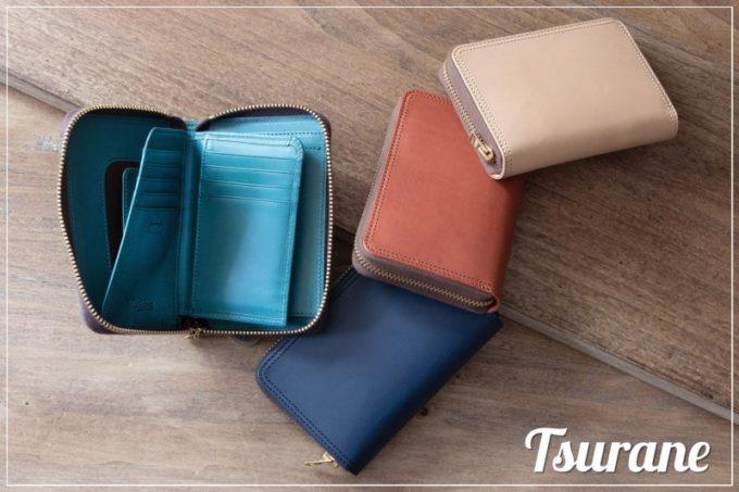 Tsurane(ツラネ)の革財布