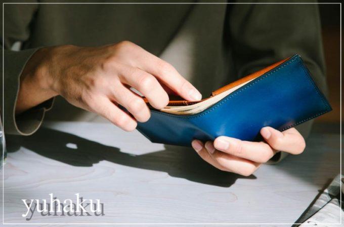 yuhaku(ユハク)の二つ折り財布