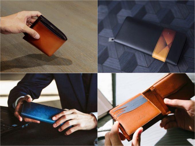 yuhaku(ユハク)の財布各種