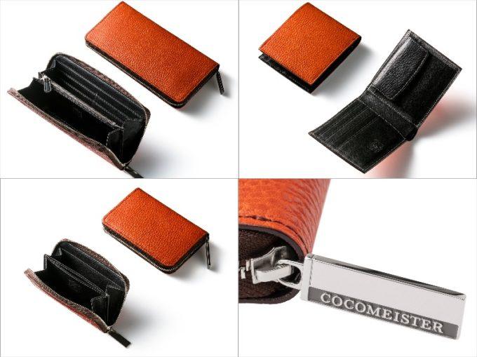 ロッソピエトラシリーズのオレンジカラーの各種財布
