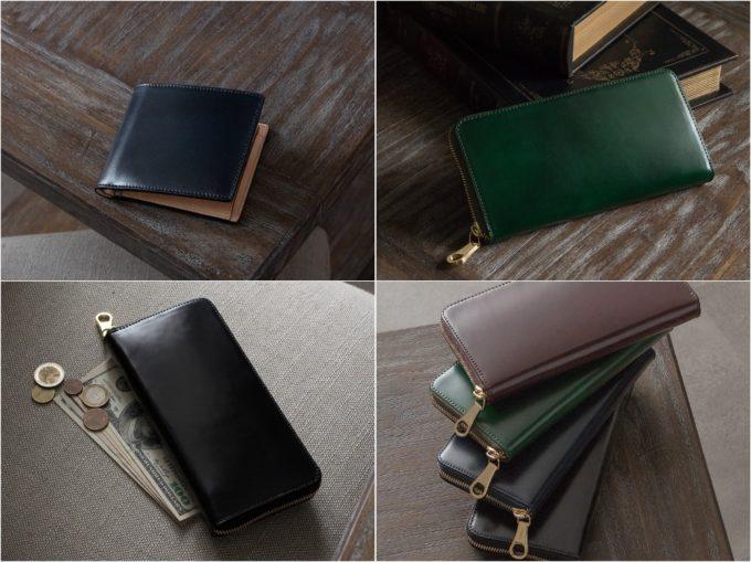 チマブエのアニリン染めコードバンシリーズの各種財布
