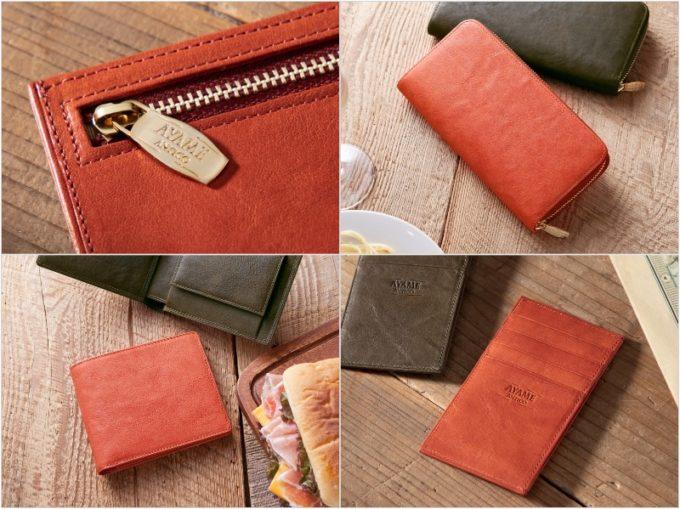 アルトアッシュガートシリーズのメラグラーナカラーの各種財布