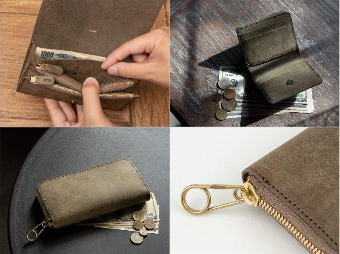 marume(マルメ)・Pueblo(プエブロ)のグレイカラーの各種財布