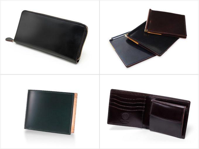 GANZO3種のコードバンシリーズの各種財布