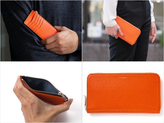 バルカシリーズのオレンジカラーのラウンド長財布とミニウォレットの各部