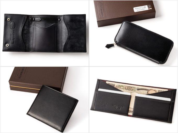 二宮五郎商店ホーウィンシェルコードバンの各種財布