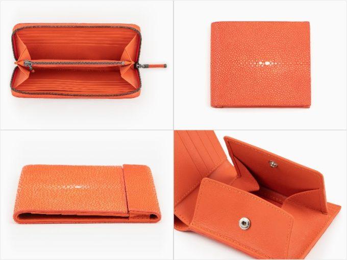 タンジュリンシリーズの各種財布(オレンジカラー)