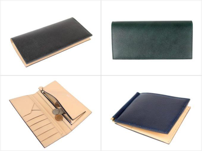 WSTOシリーズの各種財布