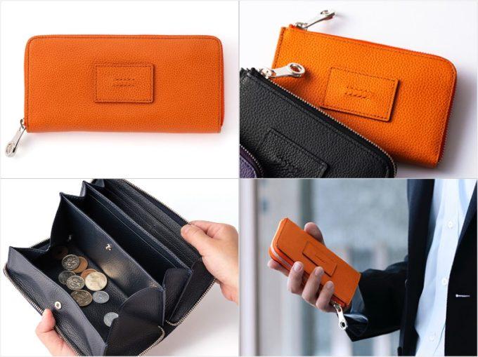 ラウンド長財布JEFF&字ファスナー財布MARKの各部(オレンジカラー)