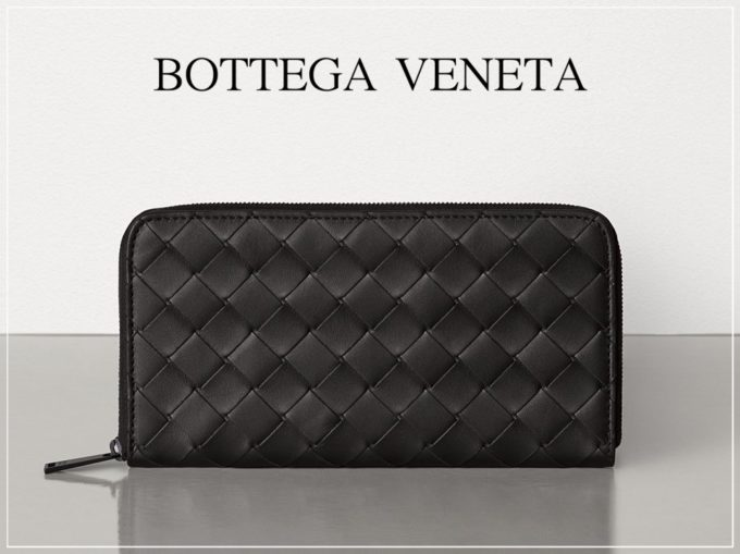 ボッテガヴェネタ(BOTTEGA VENETA)イントレチャートウォレット