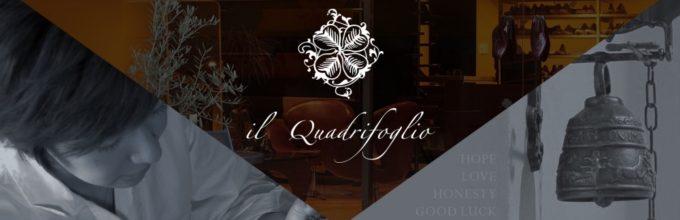 il Quadrifoglio(イル クオドリフォーリオ)ロゴ