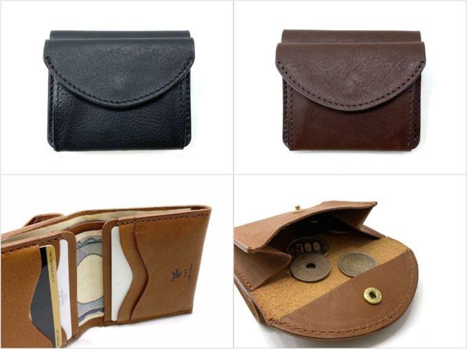 ミネルバボックスレザーミニ財布の各部位