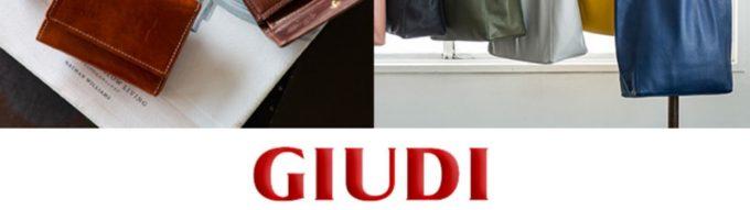 GIUDI(ジウディ)ロゴ