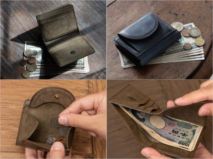 プエブロ二つ折り財布の各部位