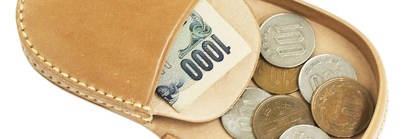 馬蹄型小銭入れのコインが下蓋にスライドしてきた様子