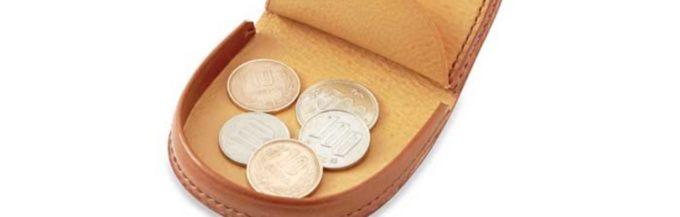 下蓋にコインをスライドさせた馬蹄型小銭入れ