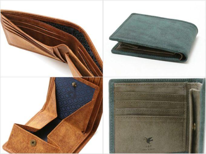 プエブロレザー二つ折り財布の各部写真