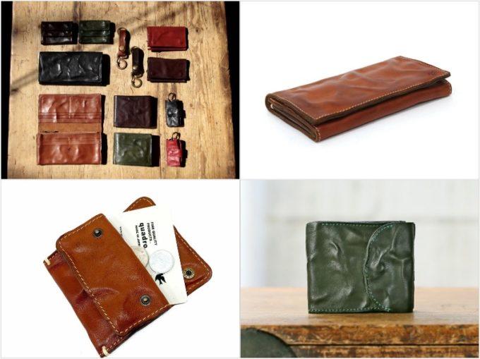 ハンドウォッシュレザー革財布シリーズの各種革財布