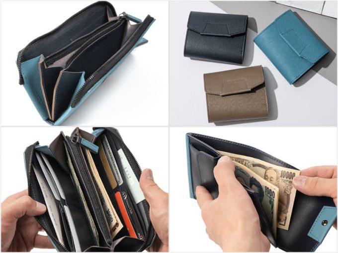 PRAGWALLETシリーズの長財布と三つ折り財布