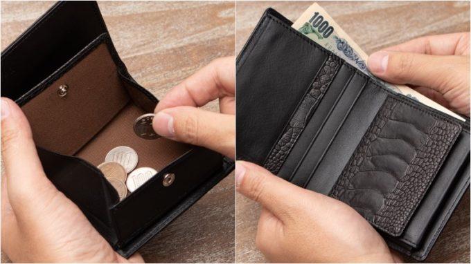バガート・オーストリッチレッグ二つ折り財布の各部