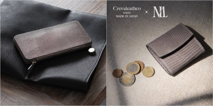 Crevaleathco(クレバレスコ)・Lizard(リザード)のグレイカラー各種財布