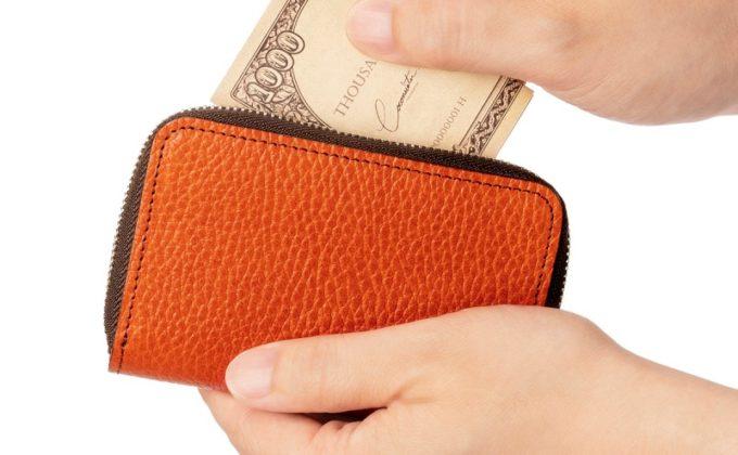 オススメのオレンジカラーの革財布