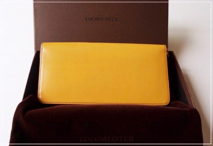 財布の森愛用の革財布