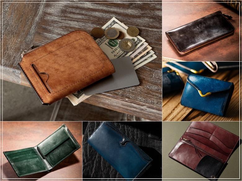 ビンテージ感やクラシック感のある財布