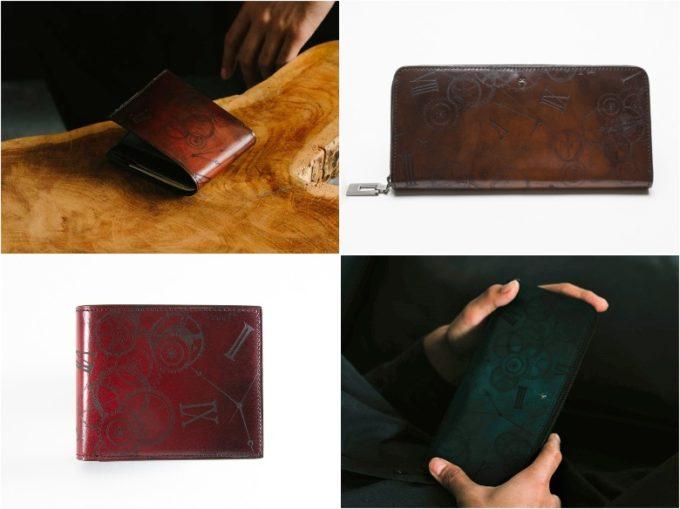 リトゥマーレシリーズの各種財布