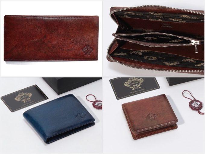 パティナシリーズの各種革財布