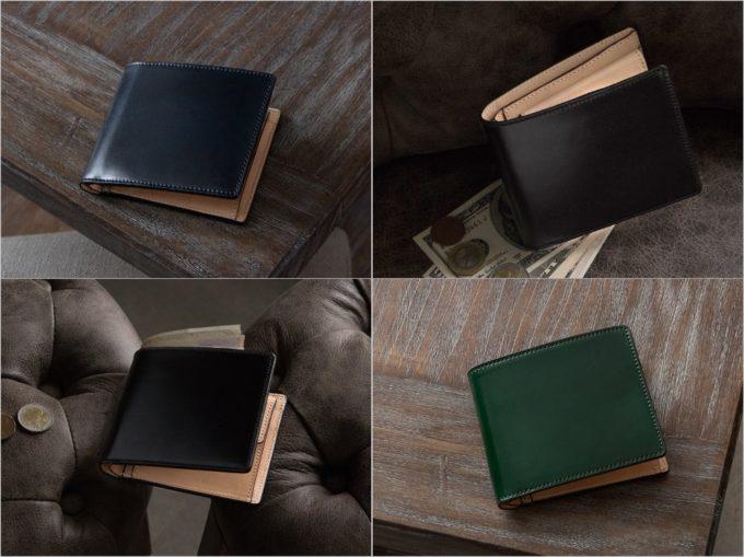 アニリン染めコードバン二つ折り財布(CIMABUE)の各種財布