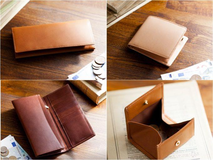 パティーナシリーズ(ココマイスター)の各種財布