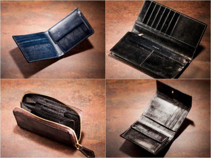 ジョージブライドルシリーズの各種財布