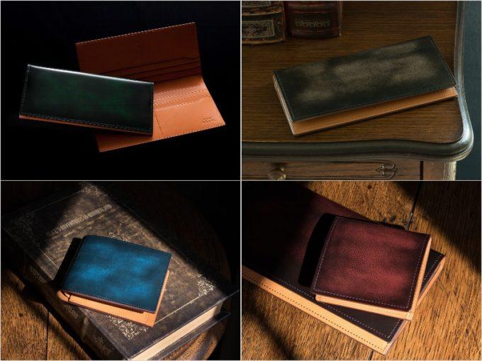 アドバンシリーズの各種革財布