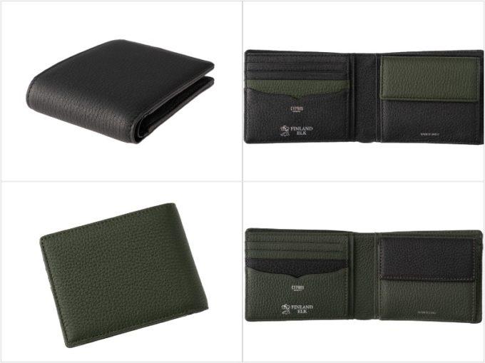 フィンランドエルクシリーズの二つ折り財布小銭入れ付きの各部