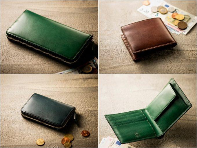 プルキャラックシリーズの各種革財布